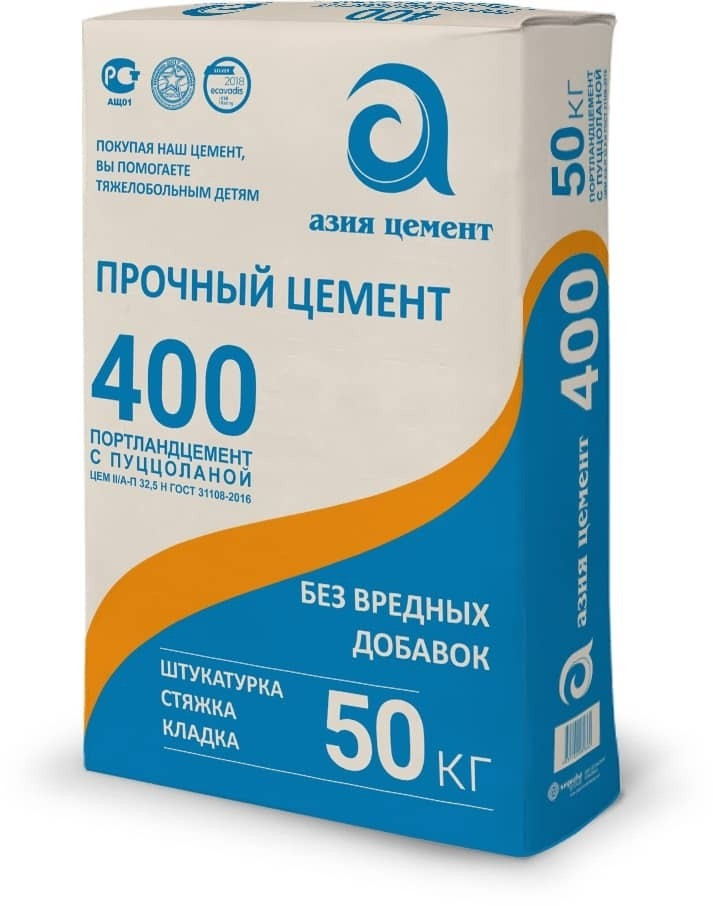 Азия цемент ЦЕМ II/А-П 32,5Н ГОСТ 31108-2016 - 25/40/50 кг