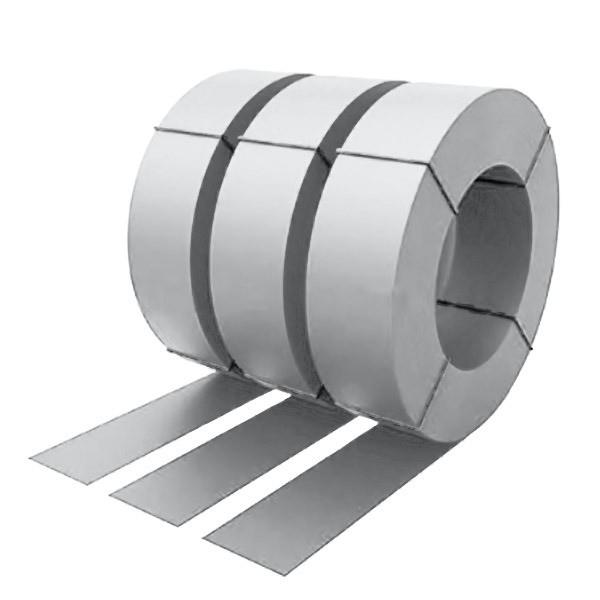 Штрипс с защитной пленкой 0,55 полиэстер RAL 7004 (сигнальный серый)