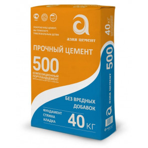 Азия цемент 500 ЦЕМ II/А-К(Ш-П) 42,5Н ГОСТ 31108-2016 - 25/40/50 кг