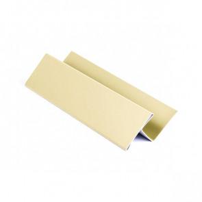 H – профиль для металлосайдинга, 1,25 м, полиэстер, RAL 1014 (слоновая кость)