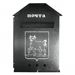 Почтовый ящик (450*300*90) RAL 9005 (черный)
