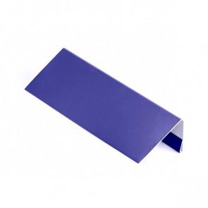 Стартовая планка для металлосайдинга, 2 м, полиэстер, RAL 5002 (ультрамарин)