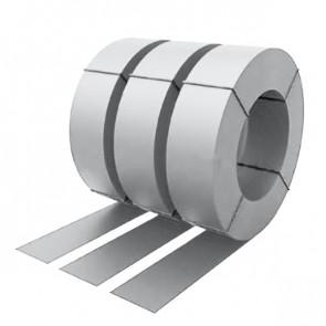 Штрипс с защитной пленкой 0,4 полиэстер RAL 7004 (сигнальный серый)