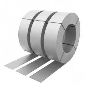 Штрипс с защитной пленкой 0,55 полиэстер RAL 9003 (сигнальный белый)