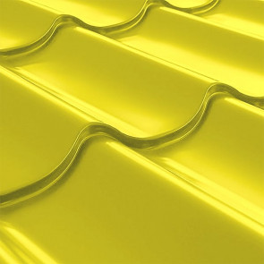 Металлочерепица СуперМонтеррей Плюс (1195/1102) 0,45 полиэстер RAL 1018 (цинково-желтый)