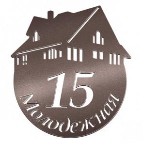 Табличка «АДРЕС» 081-005 (600*350) RAL 8017 (шоколадно-коричневый)