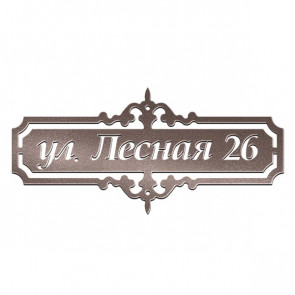 Табличка «АДРЕС» 081-006 (600*350) RAL 8017 (шоколадно-коричневый)