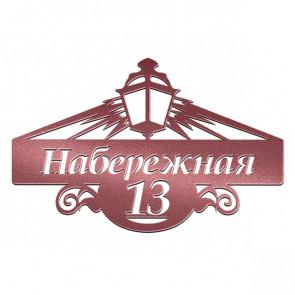 Табличка «АДРЕС» 081-008 (600*350) RAL 3005 (винно-красный)