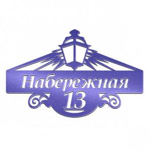 Табличка «АДРЕС» 081-008 (600*350) RAL 5002 (ультрамарин)