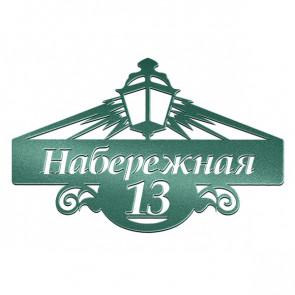 Табличка «АДРЕС» 081-008 (600*350) RAL 6005 (зеленый мох)