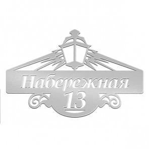 Табличка «АДРЕС» 081-008 (600*350) RAL 7004 (сигнальный серый)