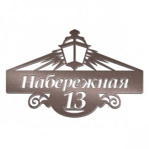 Табличка «АДРЕС» 081-008 (600*350) RAL 8017 (шоколадно-коричневый)