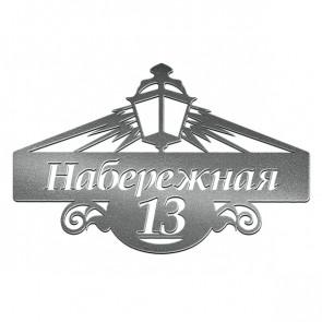 Табличка «АДРЕС» 081-008 (600*350) RAL 9005 (черный)