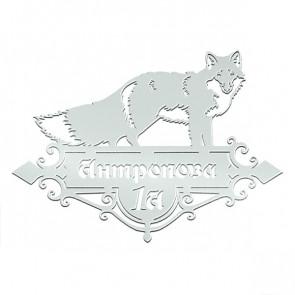 Табличка «АДРЕС» 081-012 (600*350) RAL 9003 (сигнальный белый)