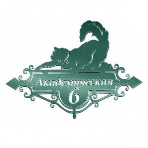 Табличка «АДРЕС» 081-013 (600*350) RAL 6005 (зеленый мох)