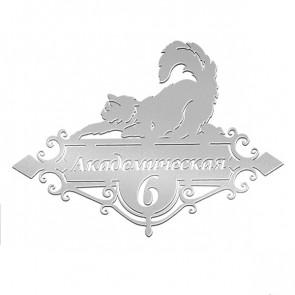 Табличка «АДРЕС» 081-013 (600*350) RAL 7004 (сигнальный серый)
