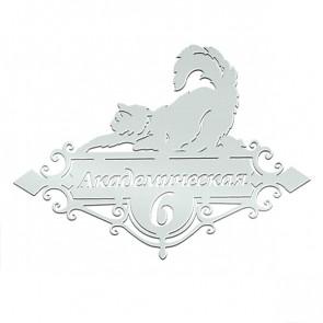 Табличка «АДРЕС» 081-013 (600*350) RAL 9003 (сигнальный белый)