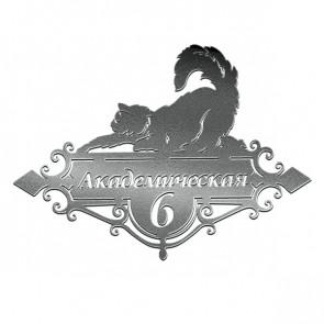 Табличка «АДРЕС» 081-013 (600*350) RAL 9005 (черный)