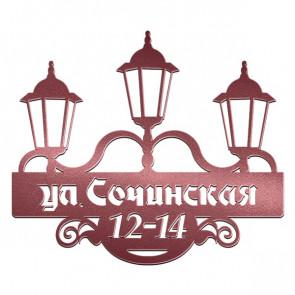 Табличка «АДРЕС» 081-014 (600*350) RAL 3005 (винно-красный)