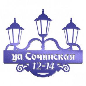 Табличка «АДРЕС» 081-014 (600*350) RAL 5002 (ультрамарин)