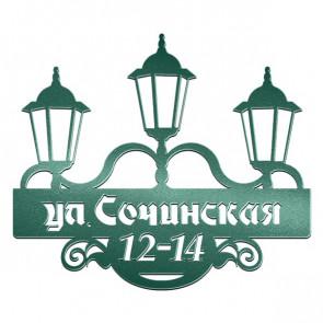 Табличка «АДРЕС» 081-014 (600*350) RAL 6005 (зеленый мох)