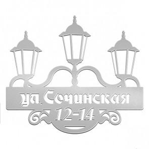 Табличка «АДРЕС» 081-014 (600*350) RAL 7004 (сигнальный серый)