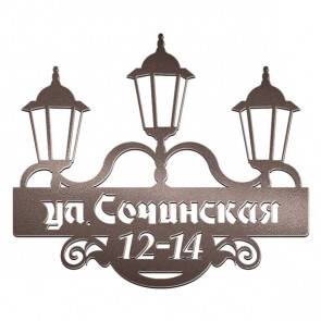 Табличка «АДРЕС» 081-014 (600*350) RAL 8017 (шоколадно-коричневый)
