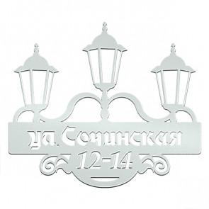 Табличка «АДРЕС» 081-014 (600*350) RAL 9003 (сигнальный белый)