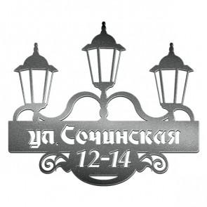 Табличка «АДРЕС» 081-014 (600*350) RAL 9005 (черный)