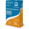 Азия цемент 500 ЦЕМ I 42,5Н ГОСТ 31108-16 - 25/40/50 кг