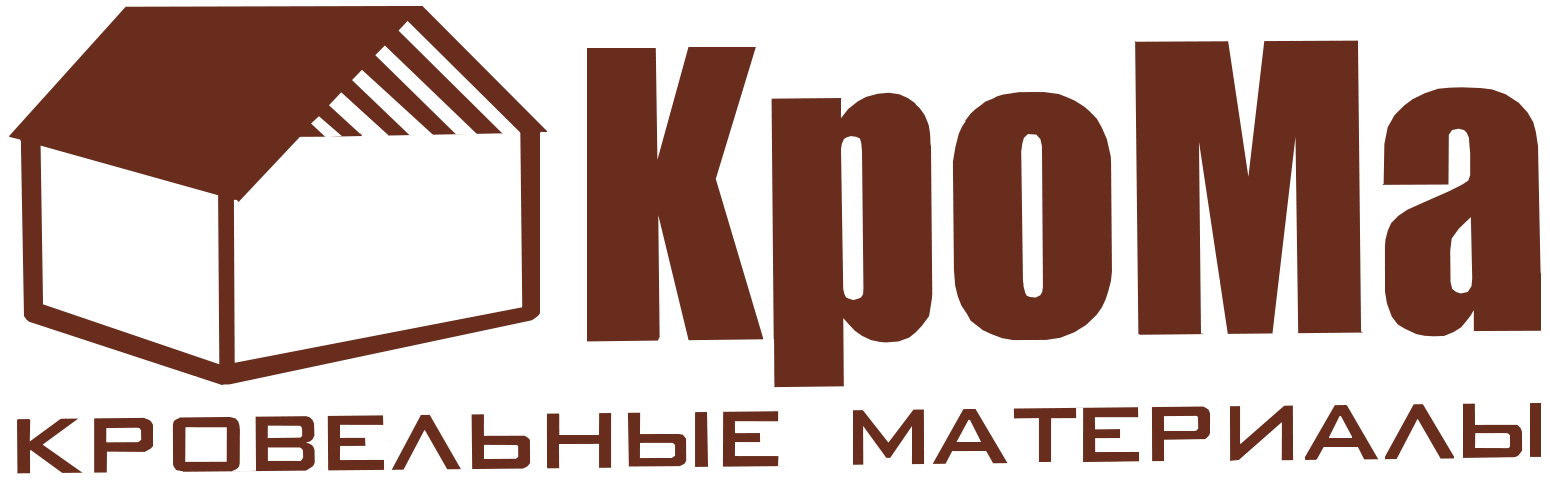 Кровельные материалы - ПКФ КроМа